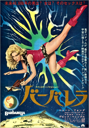 Poster BARBARELLA, Jane Fonda featured on Japanese 1968