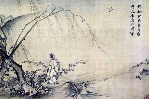 Ma Yuan - Walking on a mountain path in spring