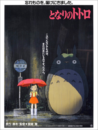 Poster My Neighbor Totoro