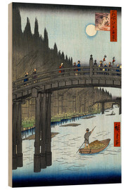 Wood print  Kyoto bridge by moonlight - Utagawa Hiroshige