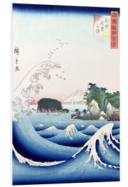 Foam board print  The wave - Utagawa Hiroshige