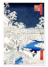 Premium poster  Drum bridge and Setting Sun Hill at Meguro - Utagawa Hiroshige