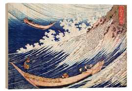 Wood print  Two small fishing boats on the sea - Katsushika Hokusai