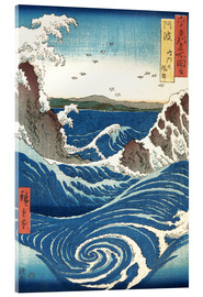 Acrylic glass  View of the Naruto whirlpools at Awa - Utagawa Hiroshige