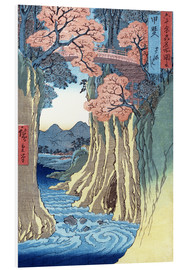 Foam board print  The Monkey Bridge in the Kai Province - Utagawa Hiroshige