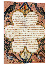 Foam board print  Page from a Hebrew Bible with birds - Joseph Asarfati