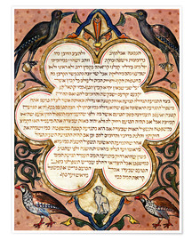 Premium poster  Page from a Hebrew Bible with birds - Joseph Asarfati
