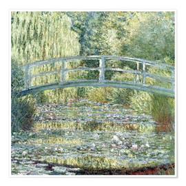 Premium poster Water lily pond in green