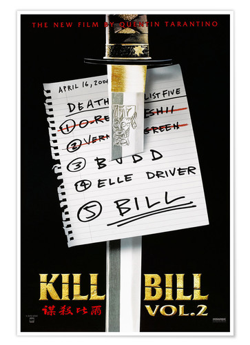 Premium poster Kill Bill: Vol. 2