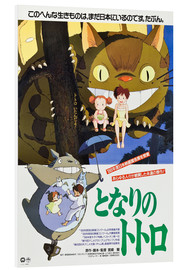 Foam board print  My Neighbor Totoro