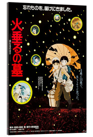 Acrylic print  Grave of the Fireflies (Japanese)