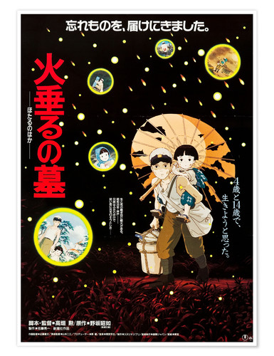 Premium poster Grave of the Fireflies