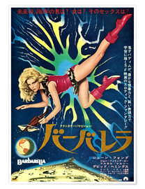 Premium poster BARBARELLA, Jane Fonda featured on Japanese 1968