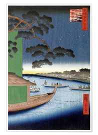Premium poster  Pine of Success - Utagawa Hiroshige