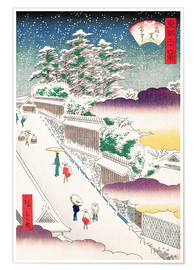 Premium poster Kasumigaseki in Snow