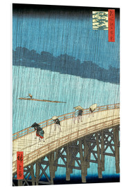 Foam board print  Ohashi bridge in the rain - Utagawa Hiroshige