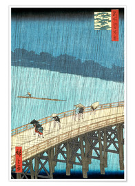 Premium poster Ohashi bridge in the rain