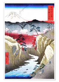 Premium poster  Mount Fuji and birds - Utagawa Hiroshige