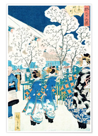 Premium poster Cherry Blossoms at Asakura