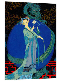 Forex  Woman with a kite - Georges Barbier