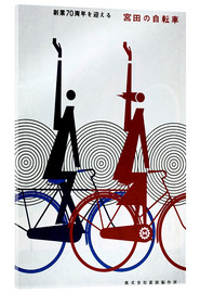 Acrylic glass  Abstract bike