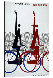 Aluminium print  Abstract bike - Advertising Collection