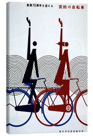 Canvas  Abstract bike