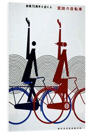 Forex  Abstract bike