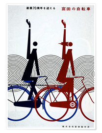 Premium poster Abstract bike