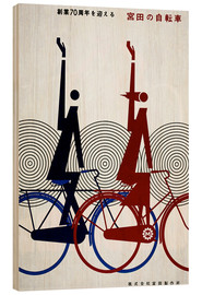 Wood  Abstract bike