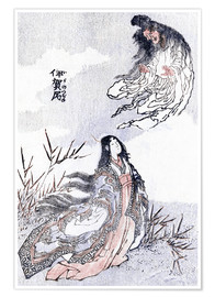 Premium poster  A witch and a woman - Katsushika Hokusai