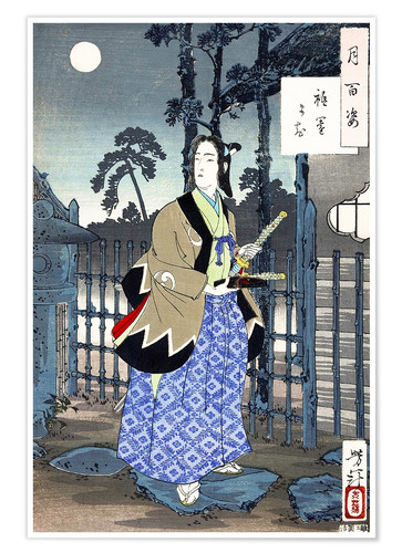 Premium poster The Gion district