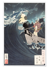 Premium poster Moon over the Lake of Bay Daimotsu