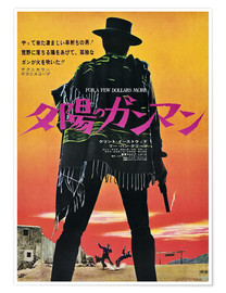 Premium poster  For a Few Dollars More