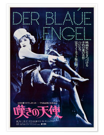Premium poster  THE BLUE ANGEL, Marlene Dietrich