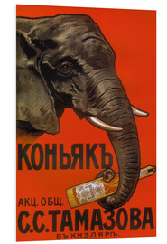 Foam board print  Elephant with bottle - Advertising Collection
