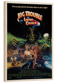 Wood  big trouble in little china