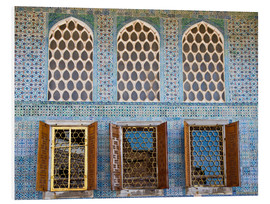 Forex  Islamic windows of the Topkapi palace - Circumnavigation