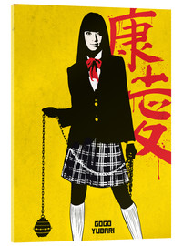Acrylic print  Gogo Yubari from Kill Bill - Golden Planet Prints