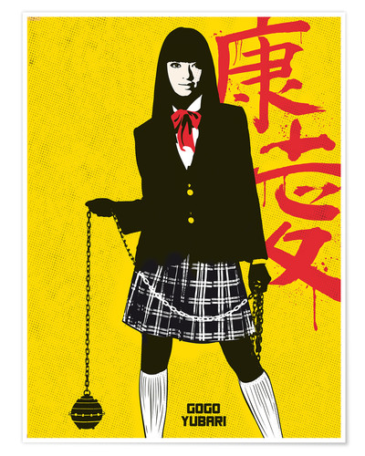 Poster Gogo Yubari from Kill Bill