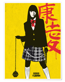 Premium poster  Gogo Yubari from Kill Bill - Golden Planet Prints