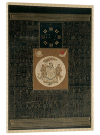 Acrylic print  Zhenwu with the Eight Trigrams, the Northern Dipper, and Talismans, Qing dynasty - Chinese School