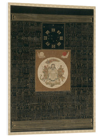 Foam board print  Zhenwu with the Eight Trigrams, the Northern Dipper, and Talismans, Qing dynasty - Chinese School
