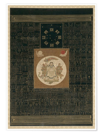 Premium poster  Zhenwu with the Eight Trigrams, the Northern Dipper, and Talismans, Qing dynasty - Chinese School