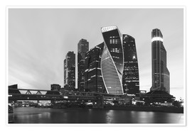 Business center Moscow