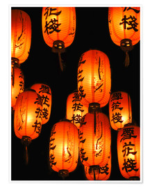 Premium poster Asian Lights