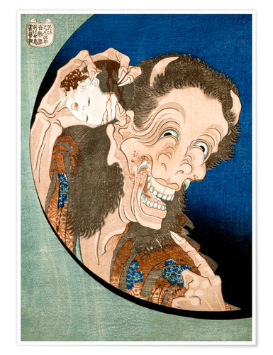 Premium poster Warai Hannya - The Laughing Hannya