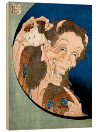Wood print  Warai Hannya - The Laughing Hannya - Katsushika Hokusai