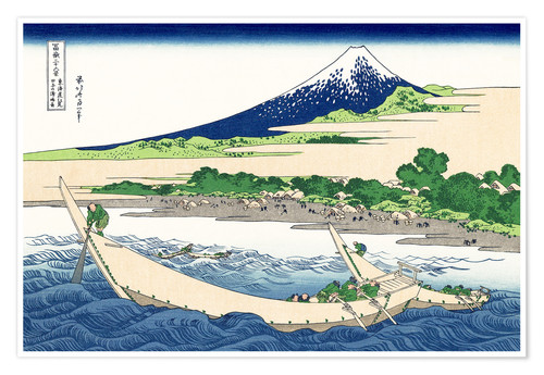 Premium poster shore of tago bay ejiri at tokaido