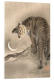 Acrylic glass  Roaring Tiger, Crescent Moon - Ohara Koson